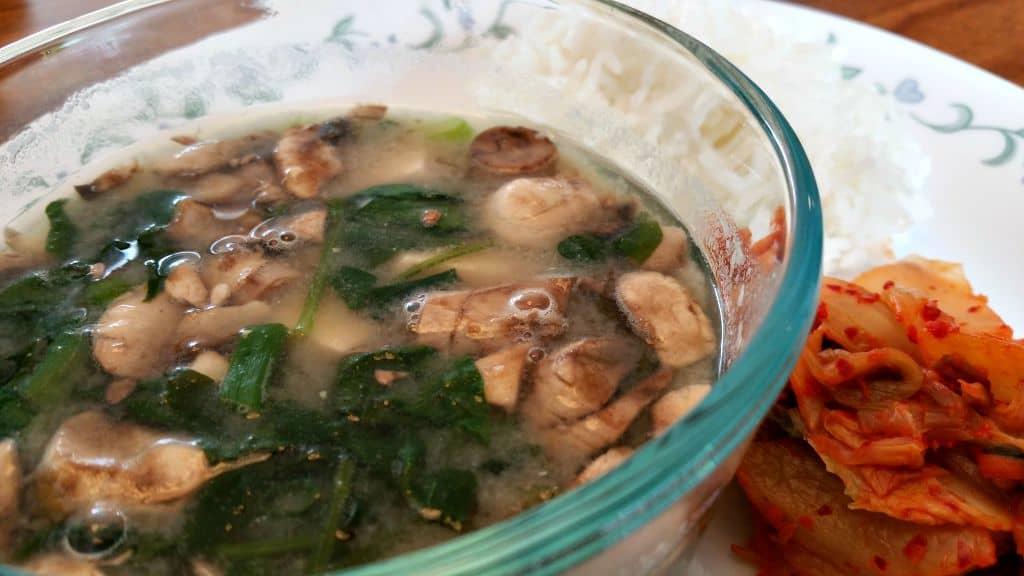 Savory Miso Soup
